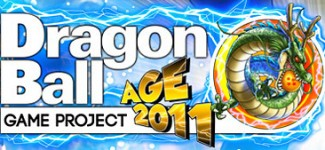 jaquette-dragon-ball-game-project-age-2011-playstation-3-ps3-cover-avant-g-1305029798